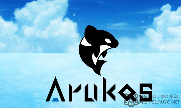Arukas.io免费持续到2017年6月30日